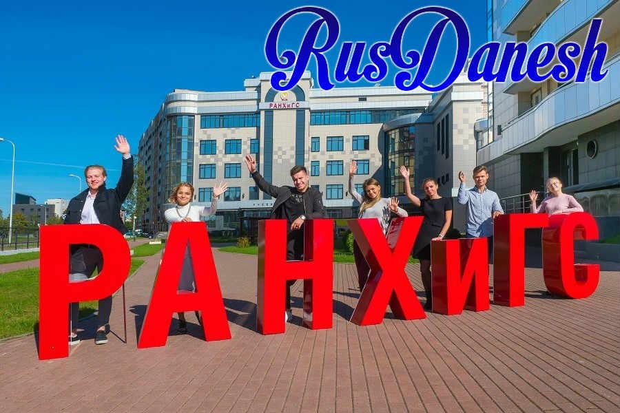 پادفک پزشکی روسیه روس دانش